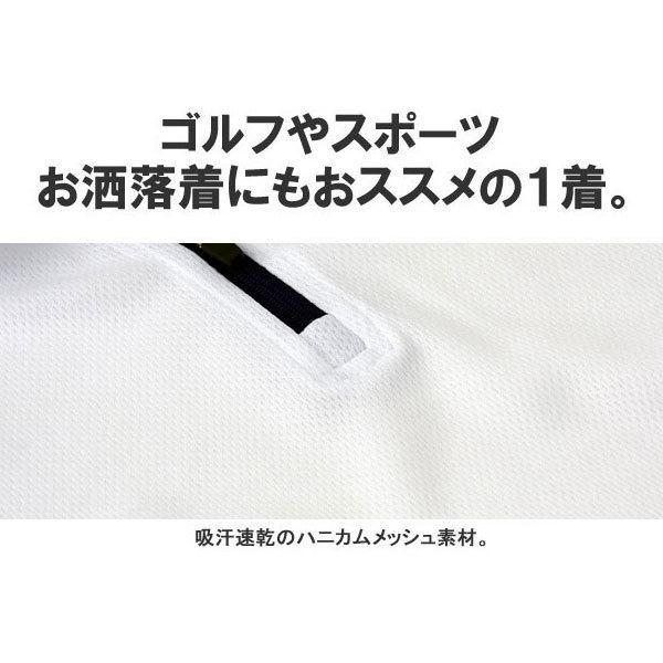ポロシャツ メンズ 半袖 吸汗速乾 ドライ ストレッチ カットソー ハーフジップ ゴルフウェア UV B3M【パケ1】|flagon|05