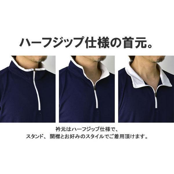 ポロシャツ メンズ 半袖 吸汗速乾 ドライ ストレッチ カットソー ハーフジップ ゴルフウェア UV B3M【パケ1】|flagon|06