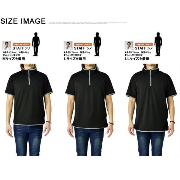 ポロシャツ メンズ 半袖 吸汗速乾 ドライ ストレッチ カットソー ハーフジップ ゴルフウェア UV B3M【パケ1】|flagon|09