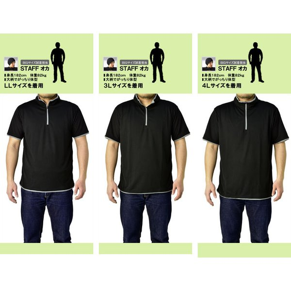 ポロシャツ メンズ 半袖 吸汗速乾 ドライ ストレッチ カットソー ハーフジップ ゴルフウェア UV B3M【パケ1】|flagon|10