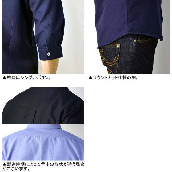 7分袖シャツ メンズ オックスフォード ボタンダウンシャツ 6分袖 5分袖 無地 シャツ クールビズ セール C3G【パケ3】 flagon 05