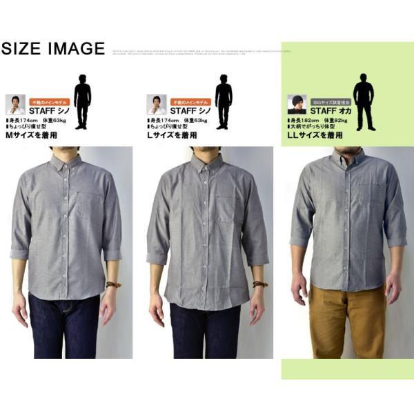 7分袖シャツ メンズ オックスフォード ボタンダウンシャツ 6分袖 5分袖 無地 シャツ クールビズ セール C3G【パケ3】 flagon 06