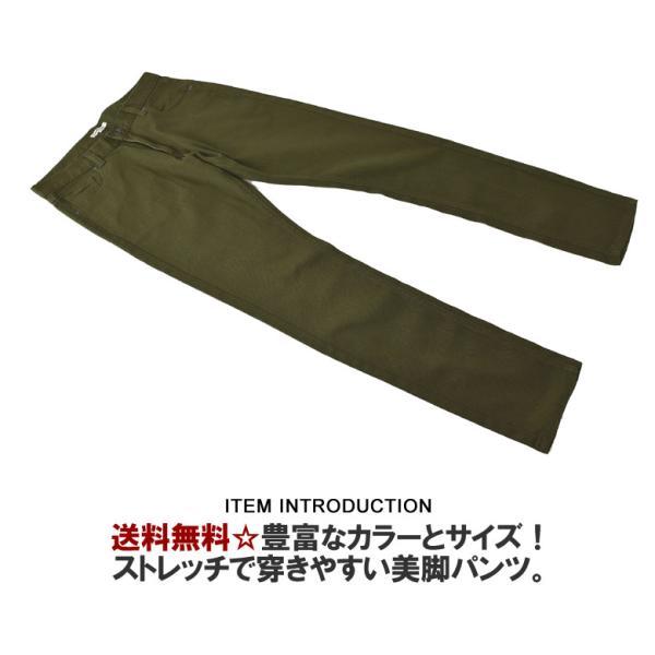 送料無料 ストレッチ チノパンツ メンズ ボトム スマートストレート パンツ C3H【パケ2】|flagon|02