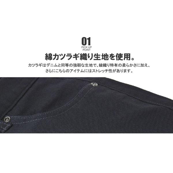 送料無料 ストレッチ チノパンツ メンズ ボトム スマートストレート パンツ C3H【パケ2】|flagon|03