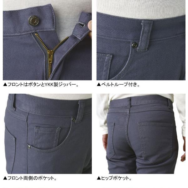 送料無料 ストレッチ チノパンツ メンズ ボトム スマートストレート パンツ C3H【パケ2】|flagon|05