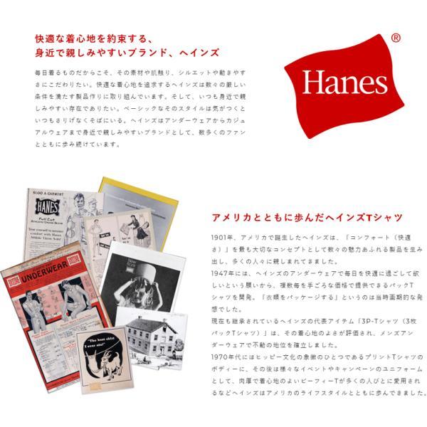 Tシャツ メンズ 半袖 クルーネック Hanes ヘインズ 3枚組 白 クールビズ インナー 吸汗機能性 C3M【パケ1】|flagon|03