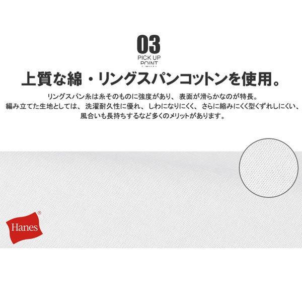Tシャツ メンズ 半袖 クルーネック Hanes ヘインズ 3枚組 白 クールビズ インナー 吸汗機能性 C3M【パケ1】|flagon|06