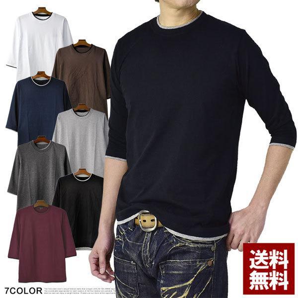7分袖 Tシャツ メンズ クルーネック 無地 カットソー ダブルネック フェイクレイヤード 綿100 コーマ糸 トップス D1F【パケ2】