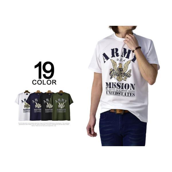 吸汗速乾Tシャツ メンズ ドライTシャツ クール インナー  空挺兵 陸軍兵 海兵隊 プリントTシャツ 送料無料 D2K【パケ1】|flagon|04