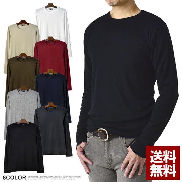 Tシャツ メンズ 長袖 クルーネック T/C フライス 丸首 ロンTee E2A【パケ1】|flagon