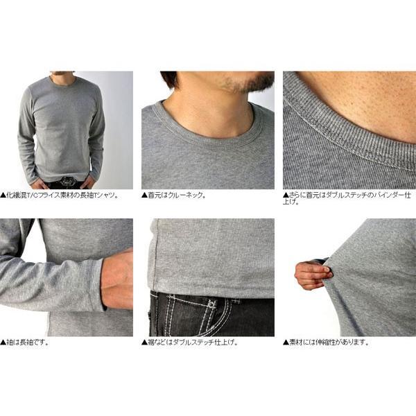 Tシャツ メンズ 長袖 クルーネック T/C フライス 丸首 ロンTee E2A【パケ1】|flagon|05