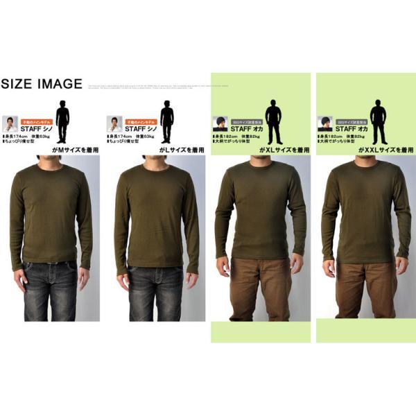 Tシャツ メンズ 長袖 クルーネック T/C フライス 丸首 ロンTee E2A【パケ1】|flagon|06
