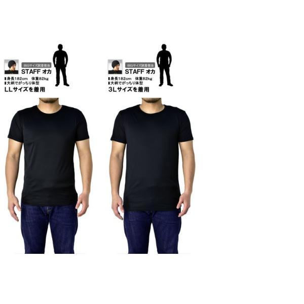 夏 インナー メンズ 肌着 クルーネック 半袖 無地 機能 Tシャツ 吸汗速乾 接触冷感 ストレッチ 両脇メッシュ 通気ベンチレーション E3D【パケ5】 flagon 11