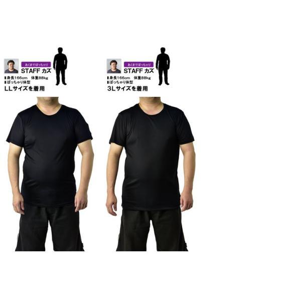 夏 インナー メンズ 肌着 クルーネック 半袖 無地 機能 Tシャツ 吸汗速乾 接触冷感 ストレッチ 両脇メッシュ 通気ベンチレーション E3D【パケ5】 flagon 12