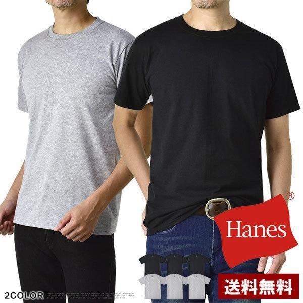 HanesヘインズTシャツメンズ半袖クルーネックインナー肌着黒Tトップス3枚入パックT3PHM1EG751 E3P  パケ1