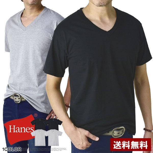 Hanes ヘインズ 黒Tシャツ メンズ 半袖 Vネック インナー トップス 肌着 2枚入 2P パック 無地 ブラックT グレー E3U【パケ2】