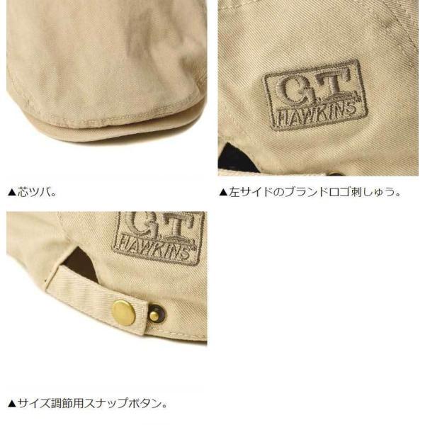 バケットハット メンズ 帽子 デニム カモフラ 迷彩 サファリハット レディース ユニセックス 日本製生地/