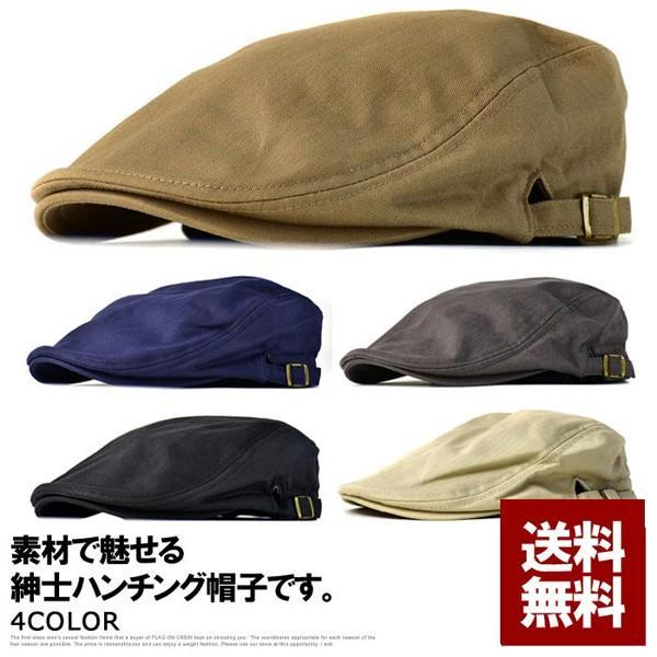 帽子メンズハンチングハット綿ヘリンボーン織ハンチング帽ファッション小物 Z3Q  パケ1