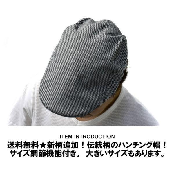 ハンチング メンズ 千鳥ハウンドトゥース柄 クラシカル ハンチング帽 帽子 標準サイズ ビッグサイズ 2種類 Z4D【パケ2】|flagon|02