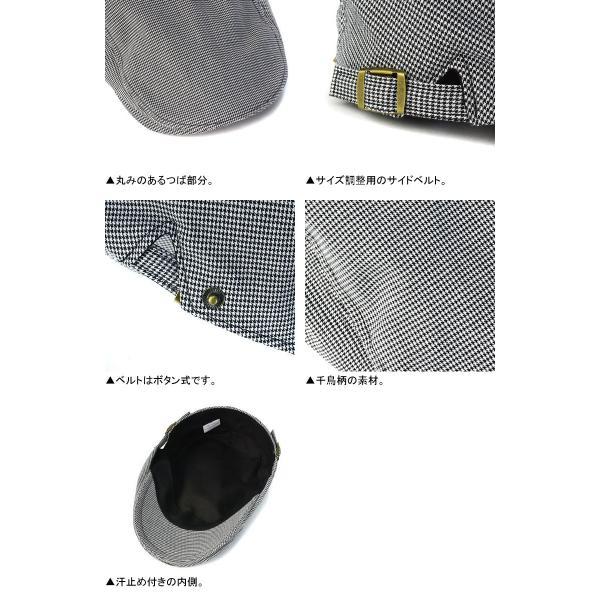 ハンチング メンズ 千鳥ハウンドトゥース柄 クラシカル ハンチング帽 帽子 標準サイズ ビッグサイズ 2種類 Z4D【パケ2】|flagon|04