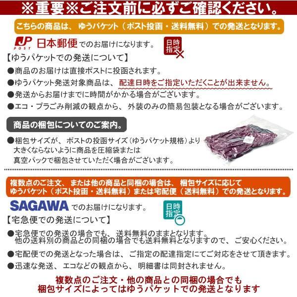 ハンチング メンズ 千鳥ハウンドトゥース柄 クラシカル ハンチング帽 帽子 標準サイズ ビッグサイズ 2種類 Z4D【パケ2】|flagon|06
