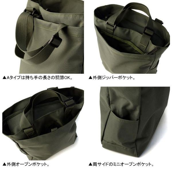 トートバッグ メンズ レディース キッズ 男女兼用 ビジネスバッグ ショルダーバッグ 2Wayバッグ Z4T【パケ2】|flagon|04