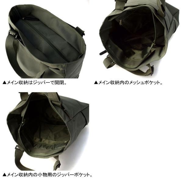 トートバッグ メンズ レディース キッズ 男女兼用 ビジネスバッグ ショルダーバッグ 2Wayバッグ Z4T【パケ2】|flagon|05