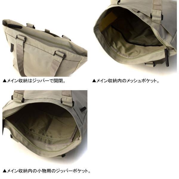 トートバッグ メンズ レディース キッズ 男女兼用 ビジネスバッグ ショルダーバッグ 2Wayバッグ Z4T【パケ2】|flagon|09