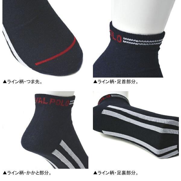 GERRYジェリー ショートソックス 3足組 メンズ 3P 靴下 スニーカーソックス Z5G【パケ3】|flagon|03