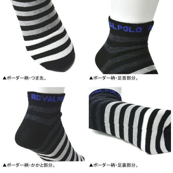 GERRYジェリー ショートソックス 3足組 メンズ 3P 靴下 スニーカーソックス Z5G【パケ3】|flagon|04