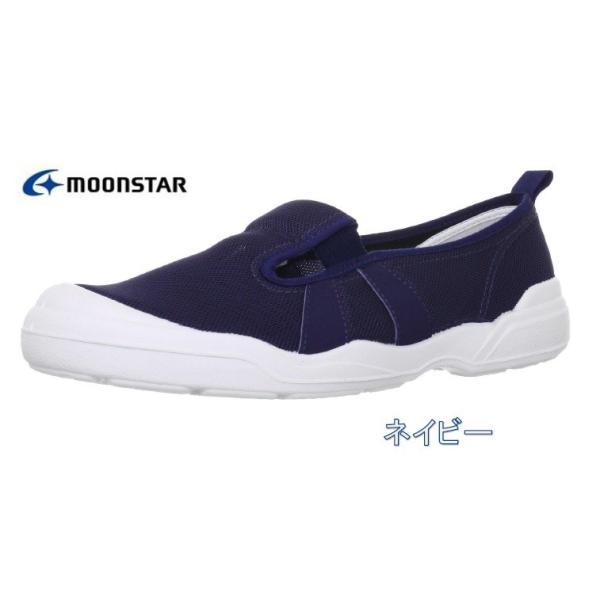 上履き MoonStar ムーンスター MS大人の上履き01 ネイビー 軽量設計 室内