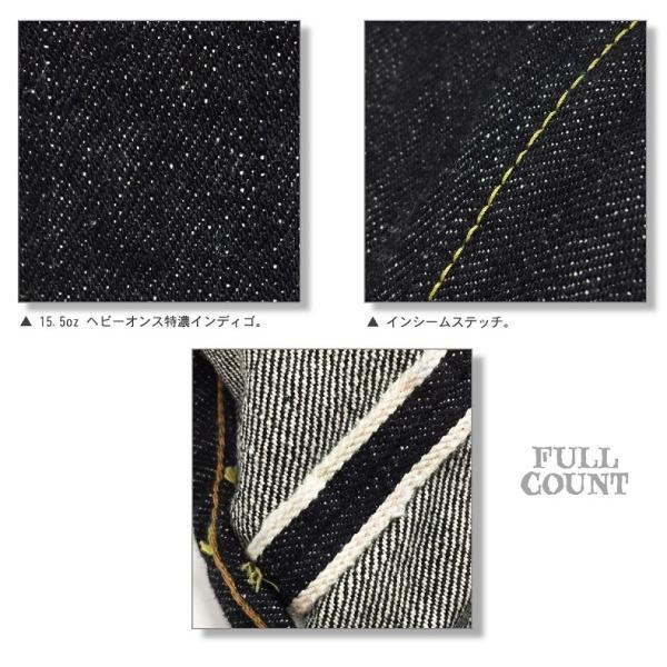 フルカウント FULLCOUNT 1108XX 15.5oz STRAIGHT LEGS HEAVY OZ ストレート 特濃インディゴ ジンバブエコットン ジーンズ JEANS|flamingosapporo|06