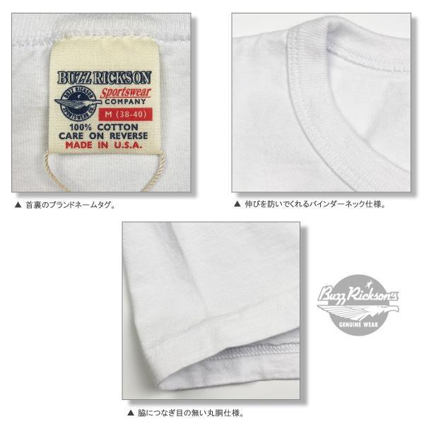 バズリクソンズ BR78021 アメリカ製 半袖 Tシャツ 101st AIRBORNE DIVISION ミリタリープリント BUZZ RICKSON'S Lot. BR78021|flamingosapporo|04