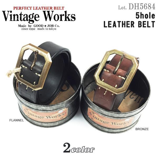 ヴィンテージワークス DH5684 ハンドメイド 5ホール レザーベルト ビンテージワークス Vintage Works Lot. DH5684|flamingosapporo