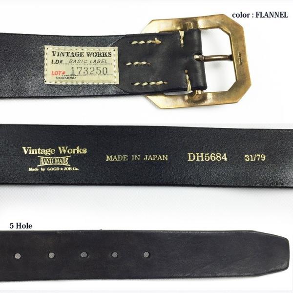 ヴィンテージワークス DH5684 ハンドメイド 5ホール レザーベルト ビンテージワークス Vintage Works Lot. DH5684|flamingosapporo|04
