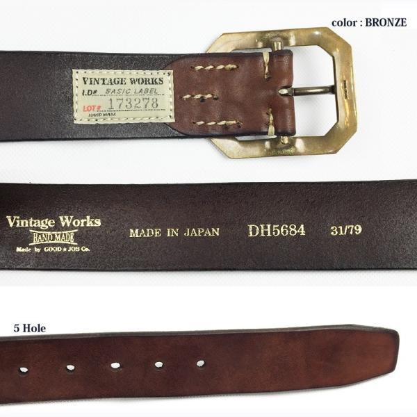 ヴィンテージワークス DH5684 ハンドメイド 5ホール レザーベルト ビンテージワークス Vintage Works Lot. DH5684|flamingosapporo|05