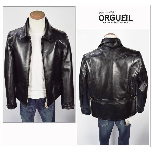 オルゲイユ OR-4081 ORGUEIL