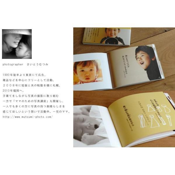nocosanai お米の国のコドモたち(書籍)(BLBD)/在庫有/メール便無料(10)|flaner-y|02