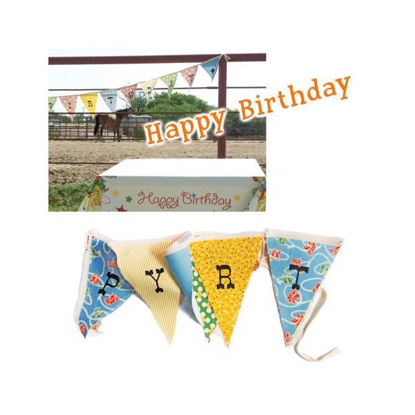 banner happy birthday バナー dtl 在庫有 27 dtl 2682hb