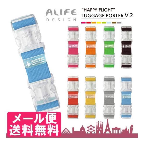 ALIFE Happy Flight LUGGAGE PORTER V.2(ハッピーフライト ラゲージポーター)/アリフデザイン/メール便無料/在庫有|flaner-y