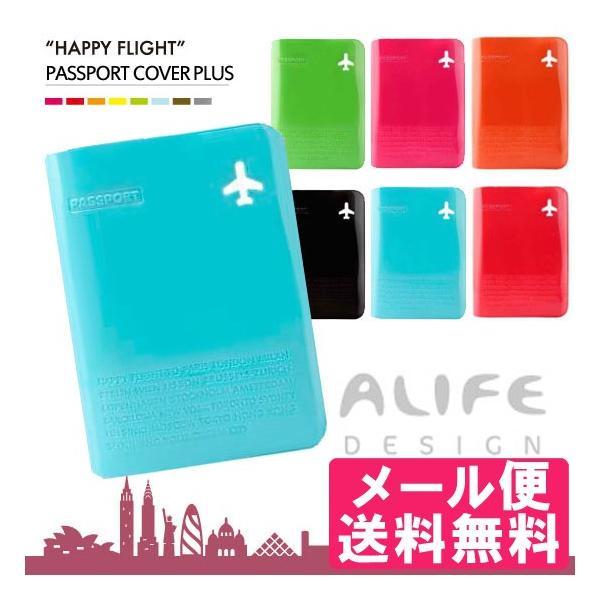 ALIFE Happy Flight PASSPORT COVER PLUS(ハッピーフライト パスポートカバープラス)/アリフデザイン/メール便無料/在庫有|flaner-y
