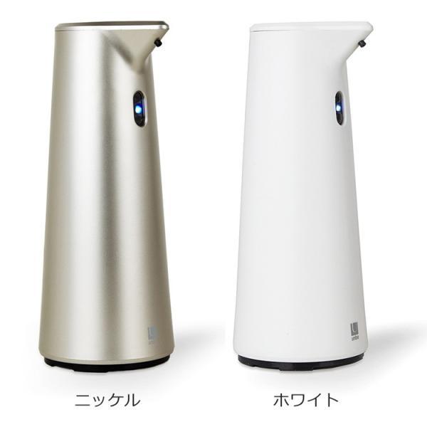 Umbra フィンチ センサーポンプ/FINCH SENSOR PUMP/アンブラ/電池おまけ付/お取寄せ【RKL】 flaner-y 02