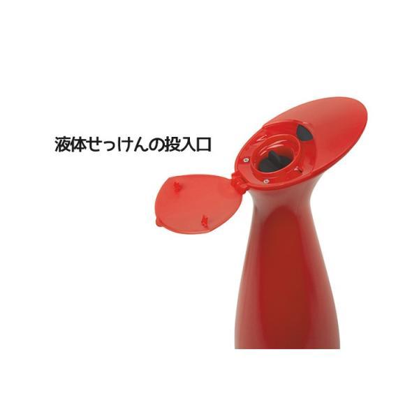 Umbra オット センサーポンプ/OTTO PUMP/アンブラ/電池おまけ付/在庫有|flaner-y|05