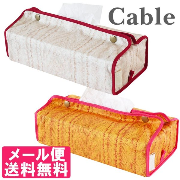 ティッシュケース ムーミン MOOMIN tissue case 【メール便送料無料】 クォーターリポート ポルカドットのミイ/ 【在庫有】
