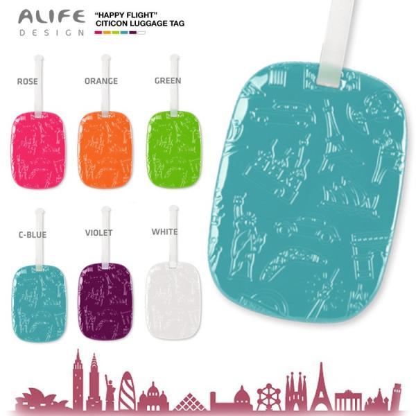 ALIFE Happy Flight CITICON LUGGAGE TAG(ハッピーフライト シティコン ラゲージタグ)/アリフデザイン/在庫有/メール便可|flaner-y