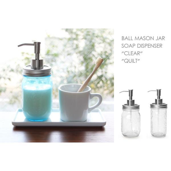 ボール メイソンジャー ソープディスペンサー(Clear/Quilt)/BALL MASON JAE SOAP DISPENSER 2852(DTL)/在庫有(10)|flaner-y|04