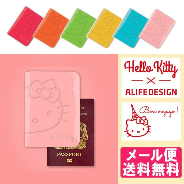 Hello Kitty×ALIFE DESIGN