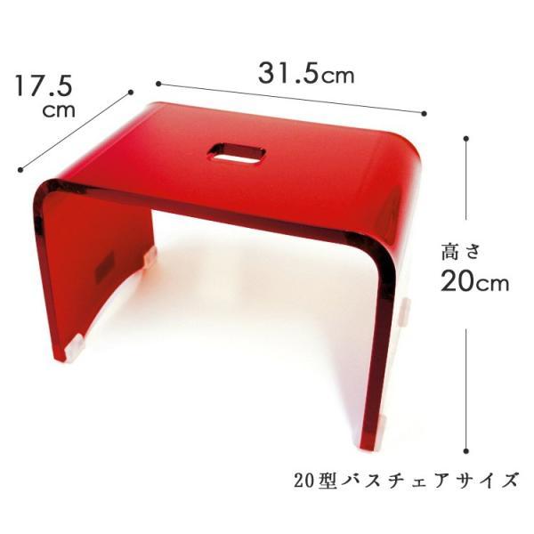 みやび 20型バスチェア(単品)(AKTK)/在庫有|flaner-y|03