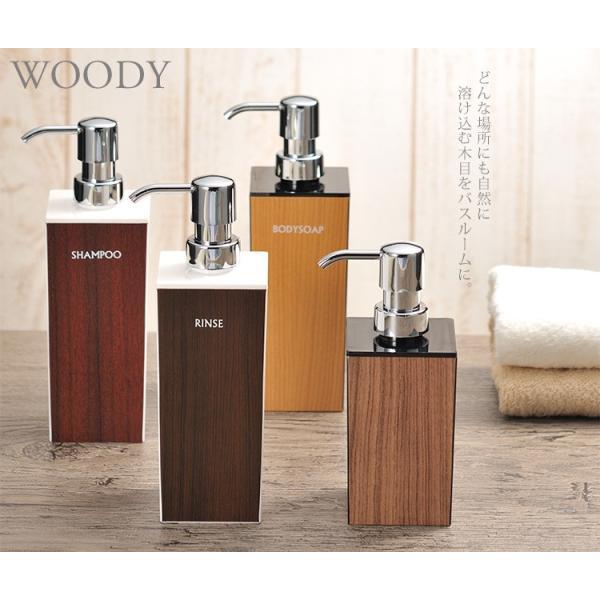 WOODY ウッディ 角型小ハンドソープ ハンドソープボトル360ml/Handsoap Bottle(CORE)/在庫有|flaner-y|02