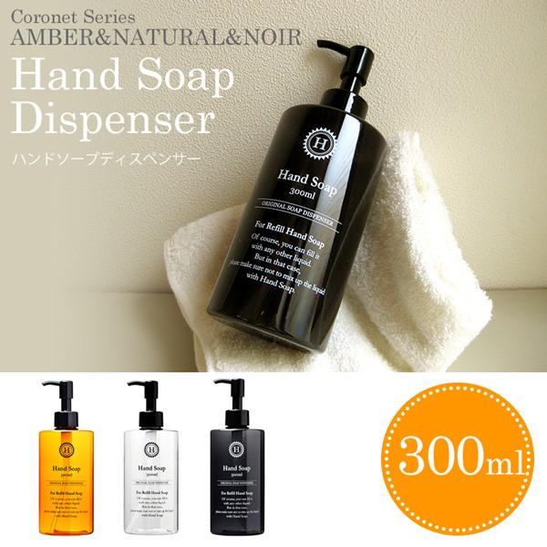ire−mono(イレモノ) ハンドソープディスペンサー 単品/Hand Soap Dispenser(TMKN)/在庫有 flaner-y
